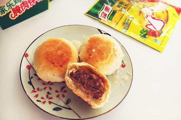 鲜肉月饼#鲜有赞,爱有伴#的做法