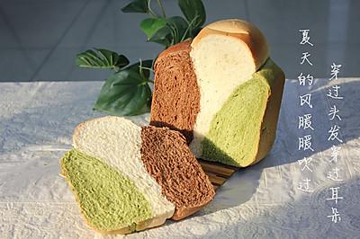 暖心三色面包