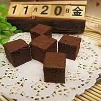 可可小方块海绵蛋糕