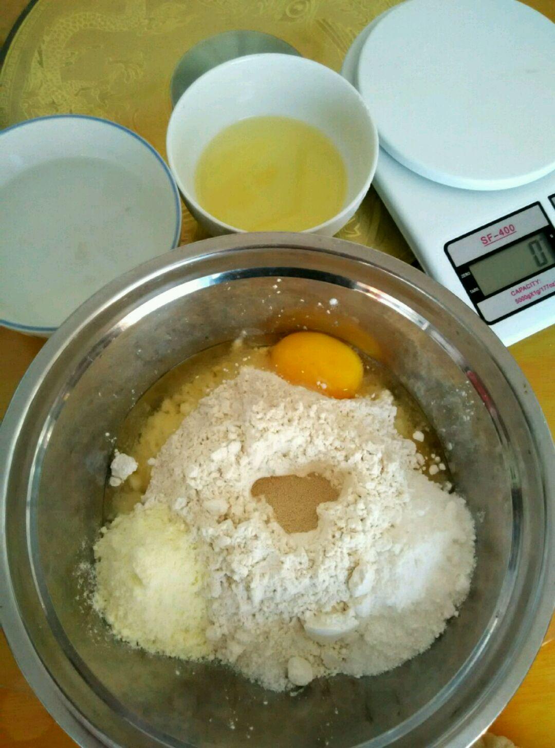 花式面包(肉松包,麻花辫)#自己做更健康#的做法步骤
