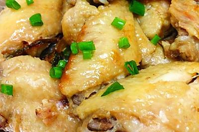 电饭锅盐焗鸡翅