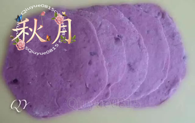 紫薯玫瑰花卷的做法图解4