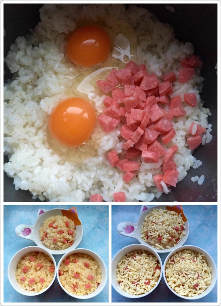 芝士火腿米饭的做法图解1