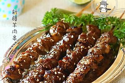 新疆羊肉串