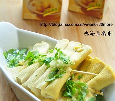 东北那些味儿--鸡汤豆腐串的做法