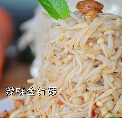 辣味金针菇的做法