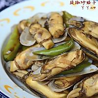 豉椒炒蛏子
