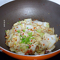 防癌抗癌,开胃酸辣大白菜的做法图解5