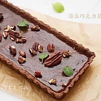 海盐巧克力碧根果派#盛世锦食·忆年味#