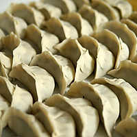 西洋菜香菇猪肉饺【私房菜】的做法图解7
