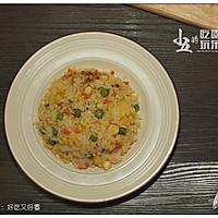 鲜虾炒饭:好吃又好看