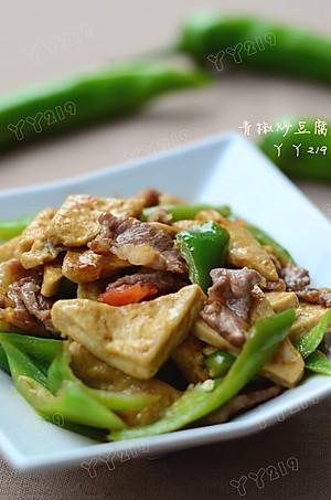 【青椒炒豆腐】——贵州家常小炒-丫丫0219的 贵州家常小炒的做法的