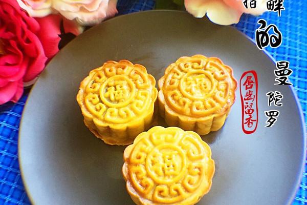 广式白莲蓉月饼 九阳烘焙剧场