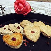 玫瑰花酱饼干#长帝烘焙节#