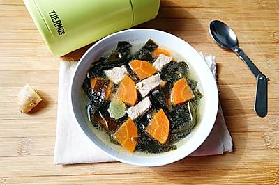 胡萝卜海带瘦肉汤