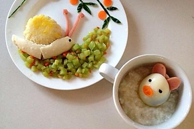 宝宝早餐食谱:前进的蜗牛+小猪泡澡~