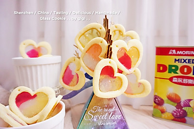 彩色玻璃糖餅乾