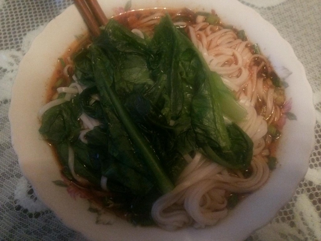 重庆/3. 熟后盛入碗中就可以享受美味的面条了