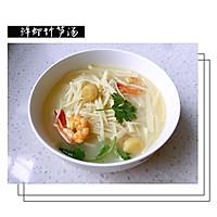 鲜虾竹笋汤