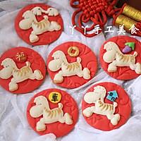新年好口彩——马上有钱系列翻糖饼干