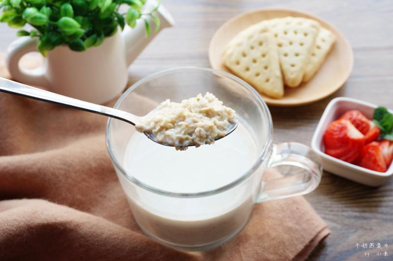 燕麦片牛奶的做法_牛奶燕麦片#急速早餐#的做法