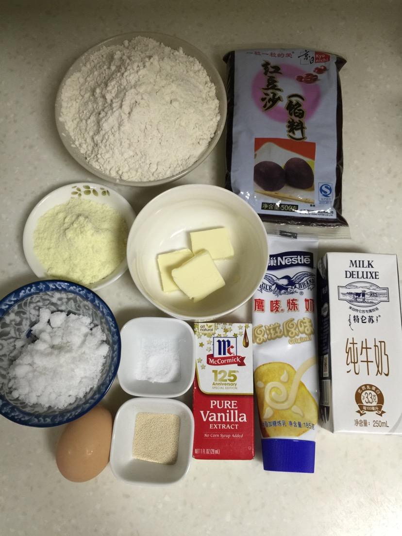 豆沙毛毛虫面包的做法步骤