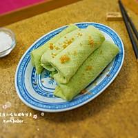 东南亚特色--斑斓椰丝卷Kueh Dadar