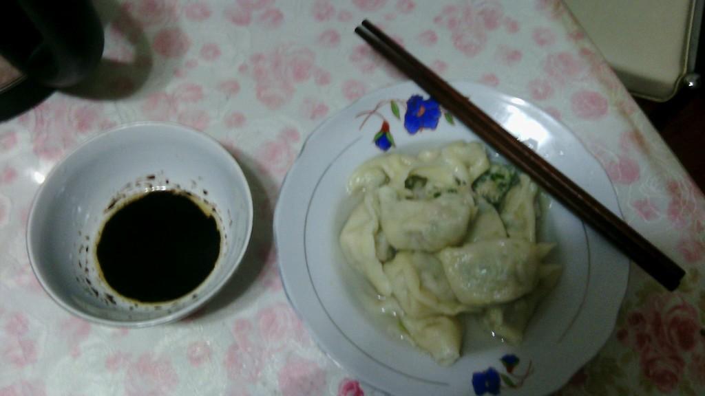 煮水饺的做法步骤