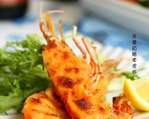 香薯奶酪老虎虾的做法