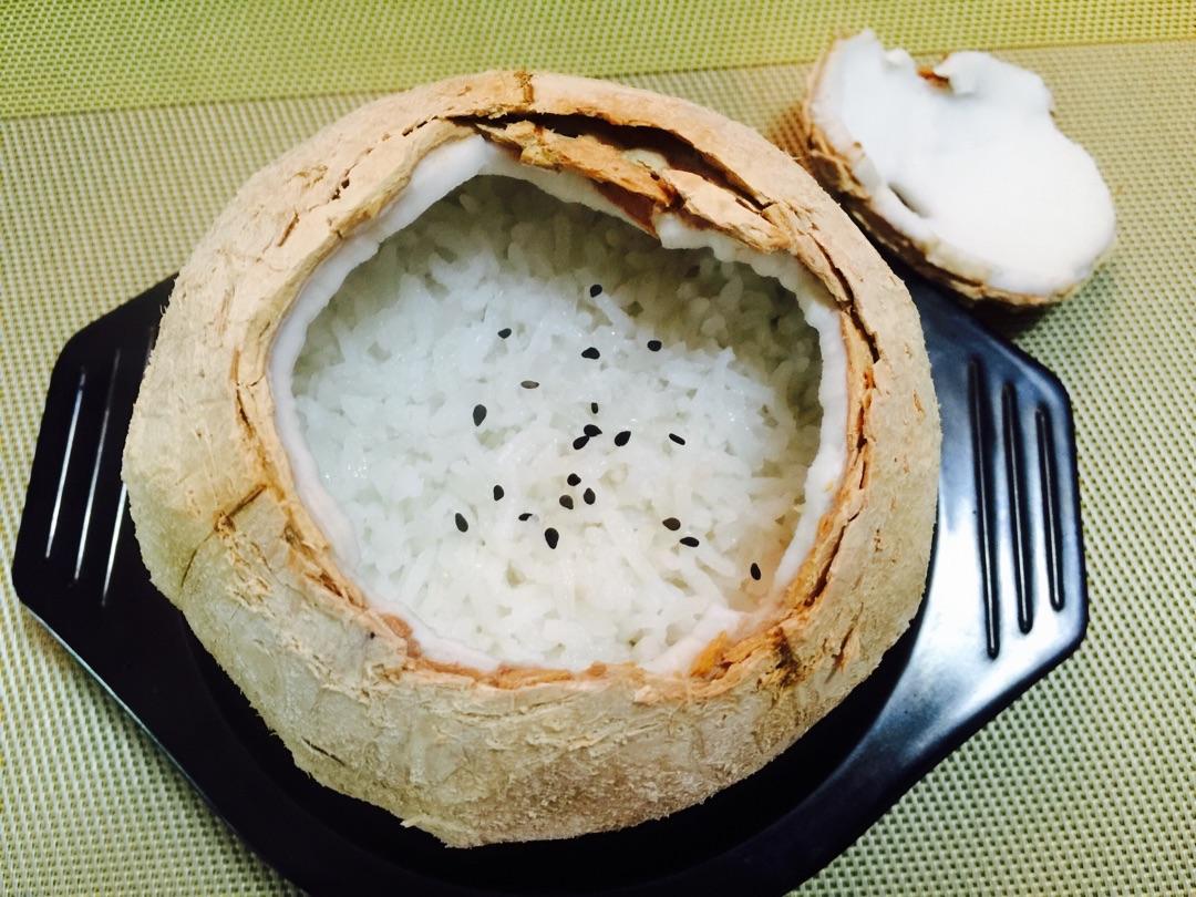 椰子饭(附椰子开盖方法)的做法图解7
