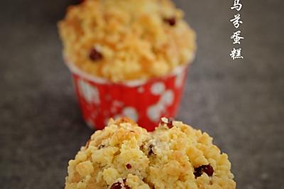 金宝酥红豆马芬蛋糕#九阳烘焙剧场#