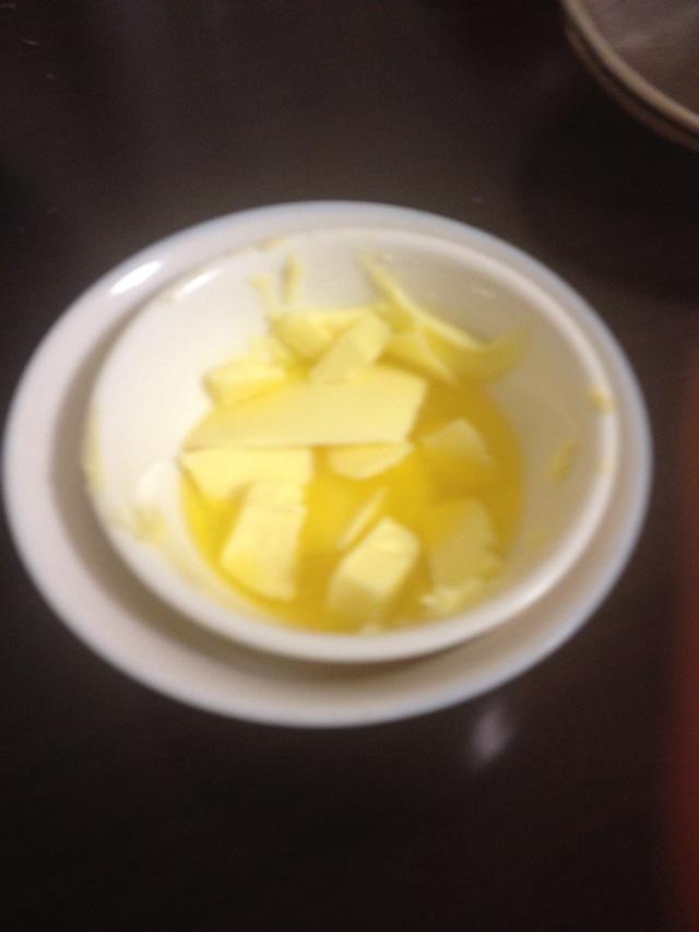 葡式蛋挞【附千层酥皮面团方子】的做法