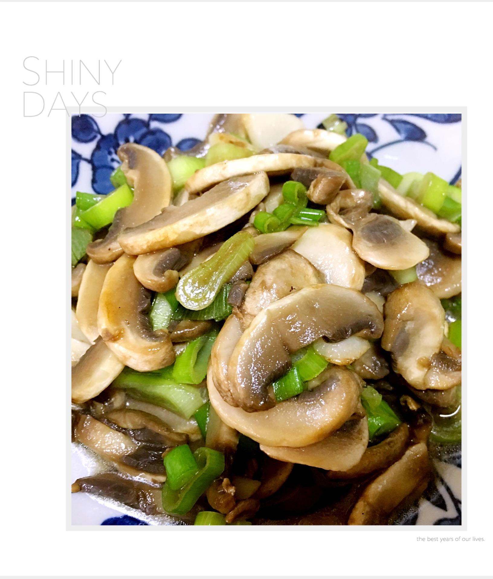 蒜3瓣菜谱少许盐适量菜品适量清炒大葱的蘑菇味精本步骤宫保鸡哪里的做法图片
