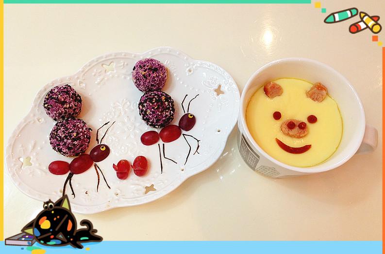 暖宝早餐:蚂蚁兄弟搬家-紫薯椰丝芝麻球+小猪蛋羹图片