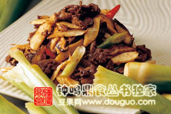 茭笋炒牛肉的做法