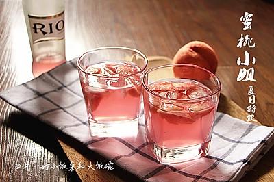 蜜桃小姐夏日特饮#RIO鸡尾酒#