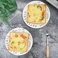 10分钟简易披萨#东菱岩烤烤箱DL-K40C#