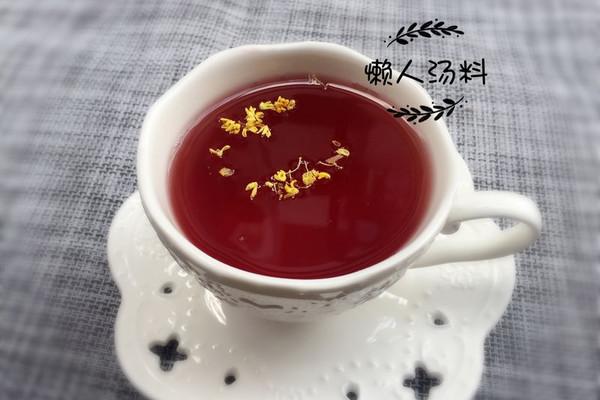 老北京酸梅汤-健康饮品的做法