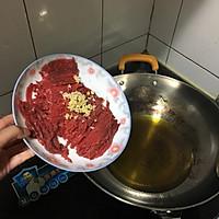 快炒芹菜牛肉丝的做法图解1