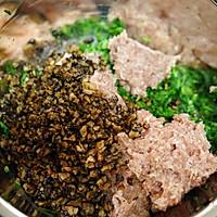 西洋菜香菇猪肉饺【私房菜】的做法图解6