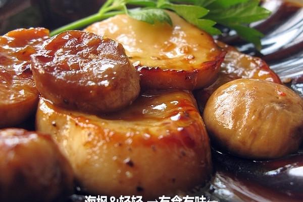 香煎双菇的做法