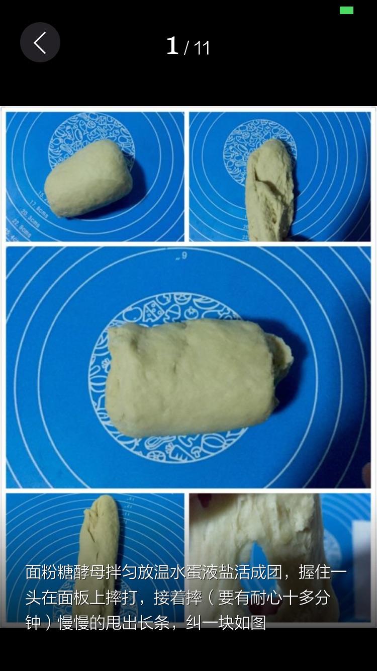 海螺提子面包(手工)的做法图解1
