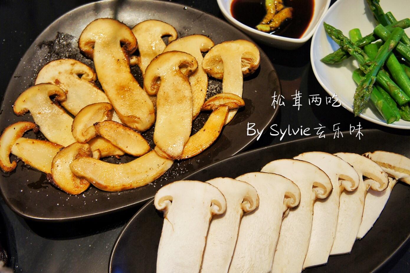 大芋头的做法_一只松茸的N种吃法--大云南野生菌(1)的做法_【图解】一只松茸 ...