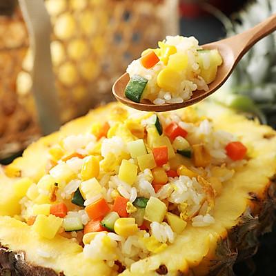 翻滚吧!炒饭界的大明星——菠萝炒饭(多动图,孔瑶的食谱)