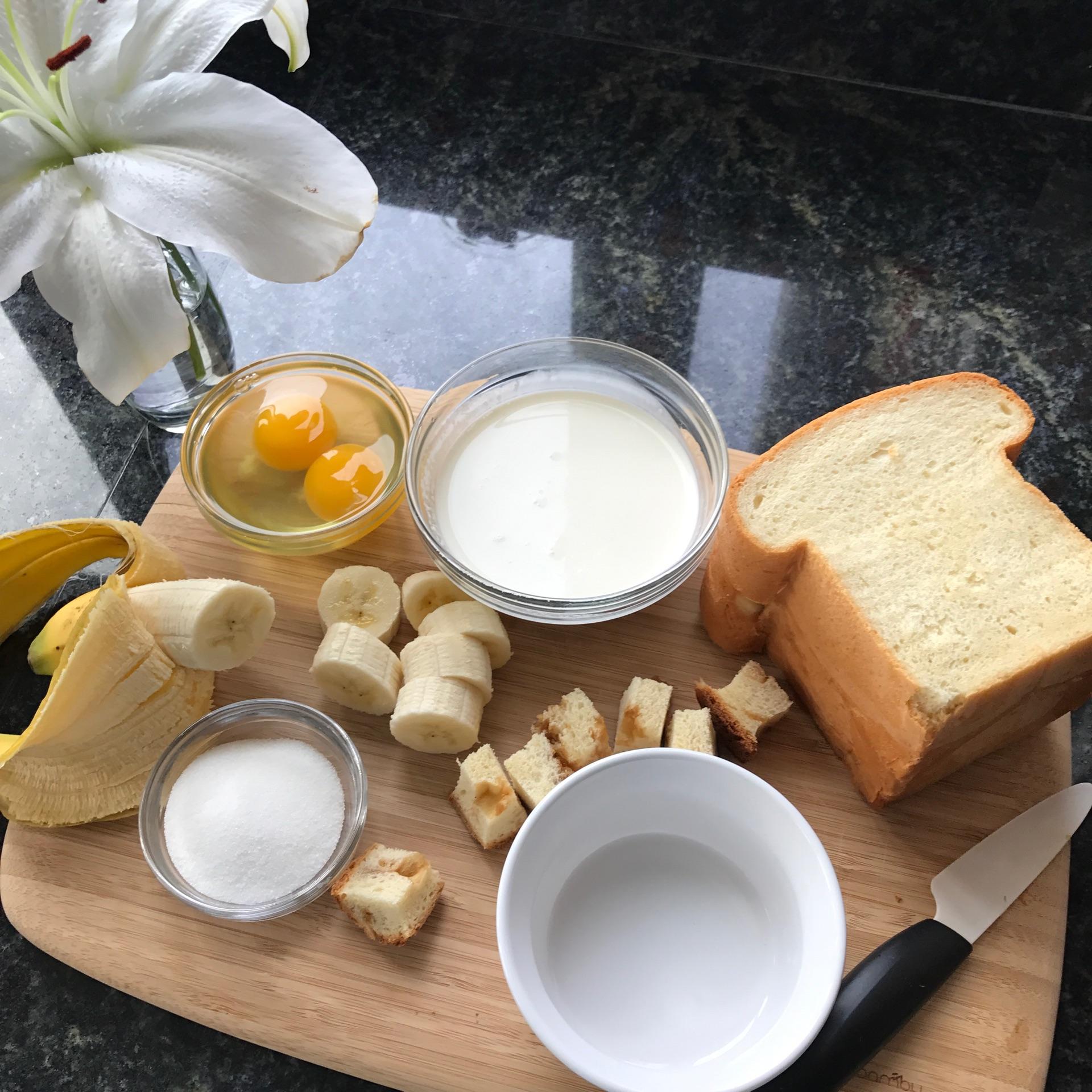 香蕉牛油果奶昔&香蕉面包布丁的做法图解1
