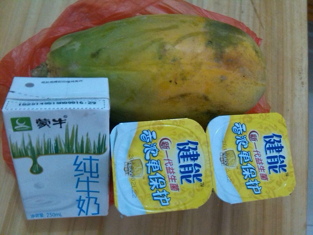 木瓜牛奶的做法_【图解】木瓜牛奶怎么做好吃_灬cc小