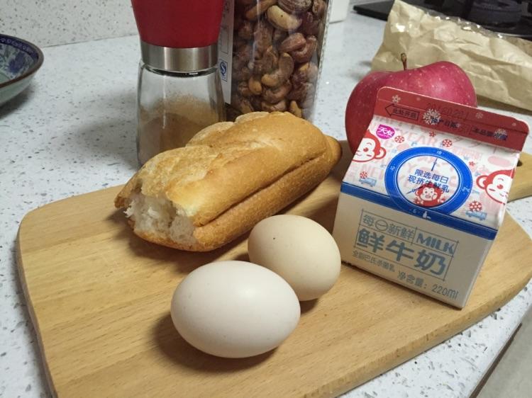 烤箱版——面包苹果布丁的做法图解1