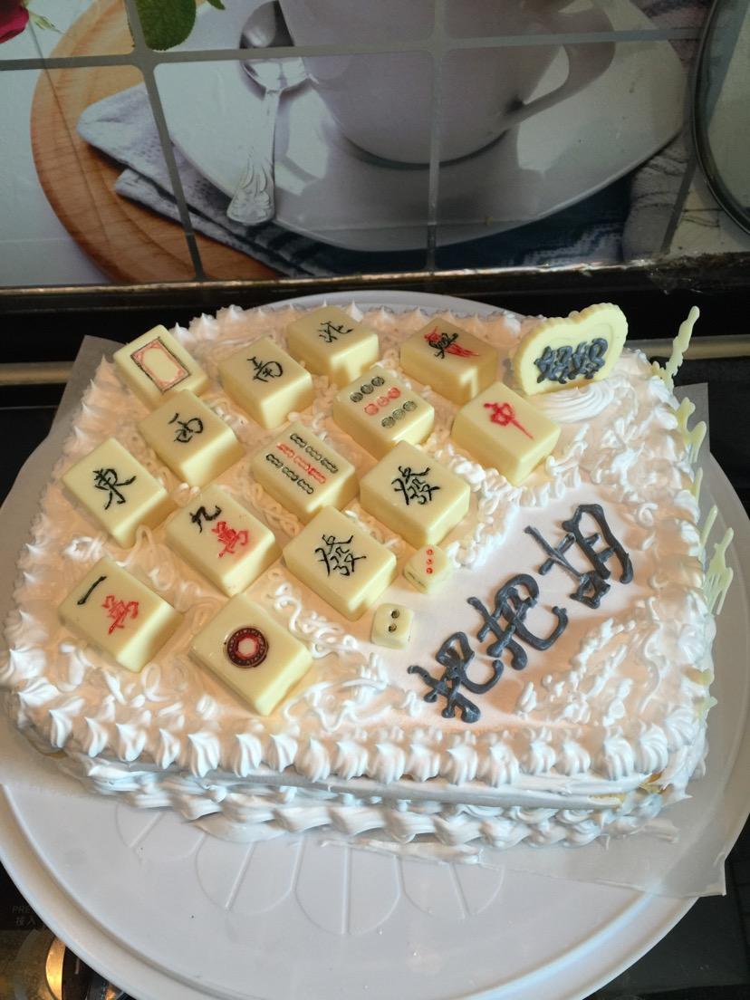 麻将蛋糕的做法图解4