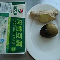 松花豆腐的做法图解1