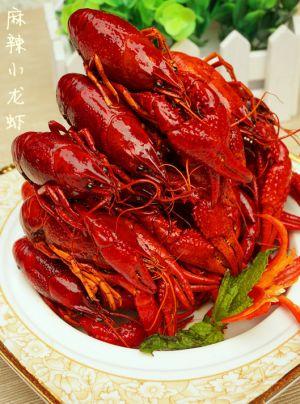 麻辣小龙虾【图像】
